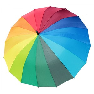 Umbrella Rainbow Colour - BULK ITEM